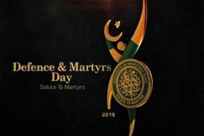 آئیں چلیں شہید کے گھر، کشمیر بنے گا پاکستان، یوم دفاع کا سلوگن جاری