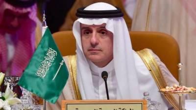 سعودی وزیر خارجہ ایک روزہ دورے پر کل پاکستان آئیں گے
