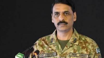 کشمیر کیلئے آخری گولی، آخری سپاہی تک لڑیں گے: ڈی جی آئی ایس پی آر