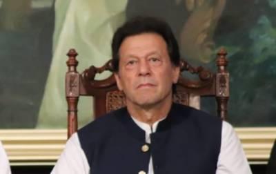 وزیر اعظم کا گیس انفراسٹرکچر ڈویلپمنٹ سیس آرڈیننس واپس لینے کا فیصلہ