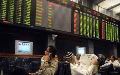 پاکستان سٹاک مارکیٹ 400 پوائنٹ اضافے پر بند