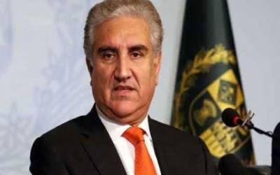 او آئی سی کا اجلاس طلب کرنے پر غور کر رہے ہیں:شاہ محمود