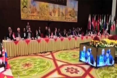 ایشیائی اسمبلی میں بھی پاکستان نے مسئلہ کشمیر اٹھا دیا