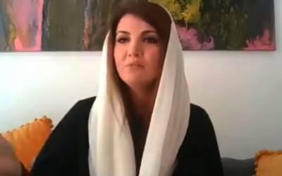 حکومت کشمیر فروش ہے ، قوم کو بے وقوف مت بنائیں :ریحام خان