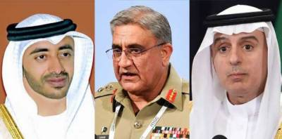 آرمی چیف سے سعودی اور اماراتی وزرائے خارجہ کی ملاقات، مسئلہ کشمیر پر گفتگو