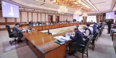 وزیر اعظم آفس کی طرف سے 27وزارتوں کو ریڈ لیٹر جاری