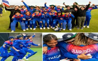 تھائی لینڈ نے ویمن ٹی ٹوئنٹی ورلڈ کپ کیلئے کوالیفائی کر لیا