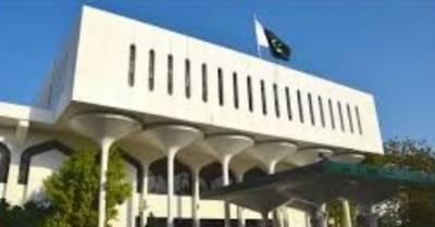 متحدہ امارات میں پاکستانی سفارت خانے میں یوم دفاع و یکجہتی منایا گیا