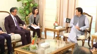 چینی وزیر خارجہ کے دورہ پاکستان کا اعلامیہ جاری ، عالمی فورمز پر تعاون جاری رکھنے پر اتفاق