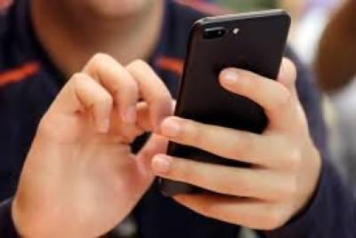 پنجاب میں تھانوں میں اسمارٹ فون لے جانے پر پابندی عائد