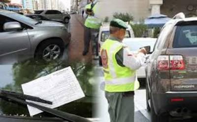 ابوظہبی ،لوگوں سے رقوم بٹورنے والے ٹریفک پولیس اہلکار کے خلاف مقدمے کی سماعت