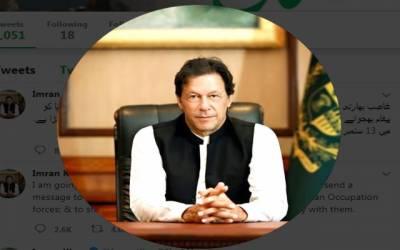 وزیراعظم عمران خان کا مظفرآباد میں بڑا جلسہ کرنے کا اعلان