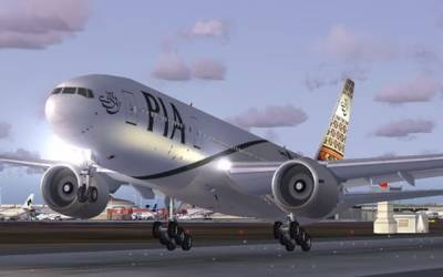 پی آئی اے نے سیالکوٹ سے لندن کیلئے پروازوں کا آغاز کر دیا