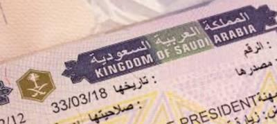 سعودی حکومت کا حج،عمرہ اور وزٹ ویزوں کی یکساں فیس 300 ریال مقرر کرنے کا فیصلہ
