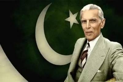 آج بانی پاکستان قائداعظم محمد علی جناح کا 71واں یوم وفات منایا جارہا ہے