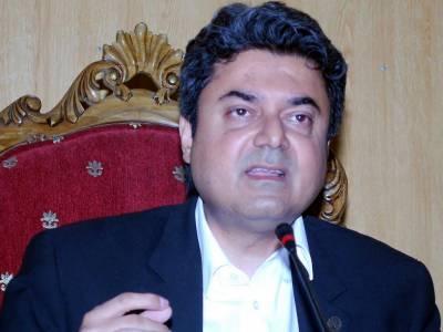 کراچی میں آئین کا آرٹیکل 149 (4) نافذ کیا جا سکتا ہے، وزیر قانون