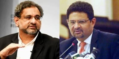 شاہد خاقان اور مفتاح اسماعیل کے جسمانی ریمانڈ میں 14 روز کی توسیع