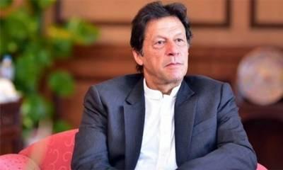 افغانستان میں امریکی ناکامی کا ذمہ دار پاکستان کو ٹھہرانا ناانصافی ہے، وزیراعظم