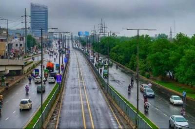 محکمہ موسمیات نے جمعہ، ہفتہ اور اتوار کے روز بارش کی پیشگوئی کر دی