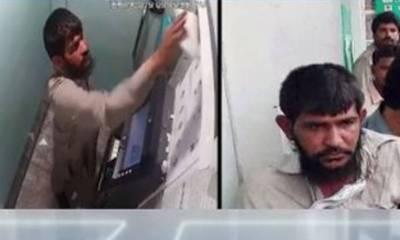 صلاح الدین کیس کی تفتیش رحیم یارخان سے لاہور منتقل کر دی گئی