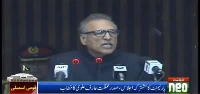 بھارت کی جارحانہ کاروائیوں سے جنوبی ایشیا میں امن کو سنگین خطرات لاحق ہیں:صدر پاکستان
