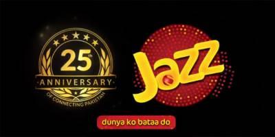 پاکستان کی نمبر ون ٹیلی کام کمپنی جاز کی 25ویں سالگرہ