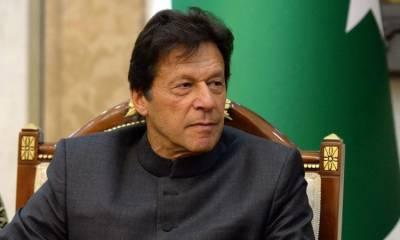 کشمیریوں سے یکجہتی، وزیراعظم آج مظفر آباد میں بڑے جلسے خطاب کرینگے