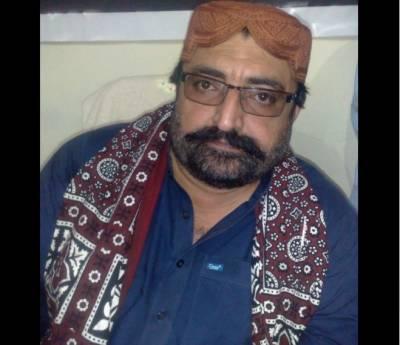 پیپلزپارٹی کے رکن سندھ اسمبلی پیر غلام شاہ جیلانی انتقال کر گئے