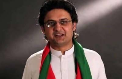 پاکستان نے پیراگوئے میں چھٹے آئی پی یو عالمی اجلاس میں مسئلہ کشمیر اٹھایا