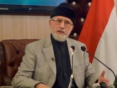 طاہر القادری نے سیاست سے کنارہ کشی کا اعلان کر دیا