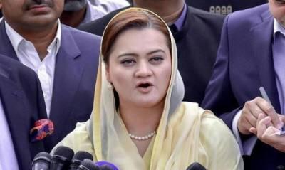 ن لیگ کا چیف جسٹس سے رانا ثنااللہ کیس کا نوٹس لینے کا مطالبہ