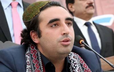 جمہوریت پاکستان کے روشن مستقبل کی ضمانت ہے ، بلاول بھٹو