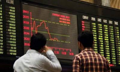 اسٹاک مارکیٹ میں تیزی کا رجحان، 100 انڈیکس میں 344 پوائنٹس کا اضافہ