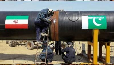 ایران پاکستان گیس پائپ لائن منصوبے پر پیش رفت، ترمیمی معاہدہ طے