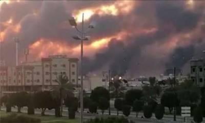 سعودی عرب کی بڑی آئل فیلڈز پر حملے کے دودن بعد پہلا ردعمل