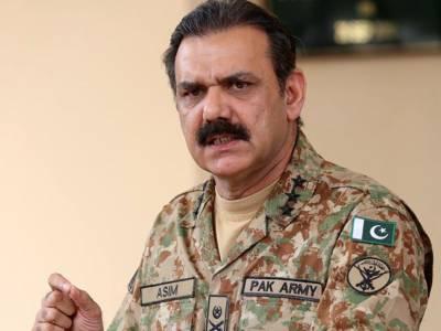 صوبہ بلوچستان کے بہتر مستقبل کیلئے سب کو ملکر کام کرنا ہو گا، جنرل عاصم باجوہ