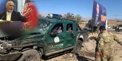 افغان صدر کی انتخابی مہم کے قریب دھماکا،24 افراد ہلاک ،30 زخمی
