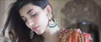 """عروہ حسین فلم """"ٹچ بٹن """" کی اداکارہ کے ساتھ ساتھ پروڈیوسر بھی ہیں"""