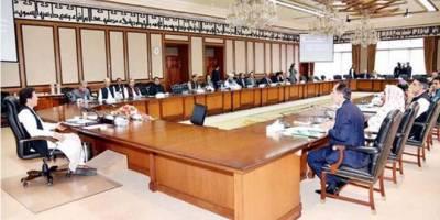 وزیراعظم قائمہ کمیٹیوں میں وزرا ء،سیکرٹریز کی غیر حاضری پر برہم