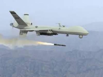 افغان فورسز کا اپنے ہی شہریوں پر ڈرون حملہ، 30 افراد ہلاک ہو گئے