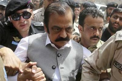 عدالت نے رانا ثناء اللہ کی درخواست ضمانت مسترد کر دی