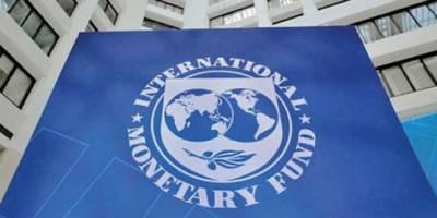 پاکستان میں آنے والے چند ماہ میں مہنگائی میں کمی متوقع ہے، آئی ایم ایف اعلامیہ