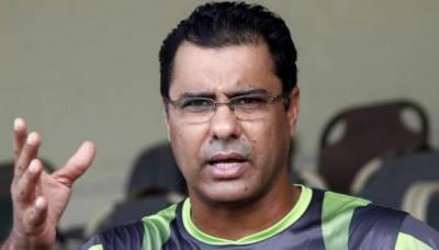 سابق فاسٹ بولروقار یونس کا ہیڈ کوچ مصباح الحق کی کوچنگ کو بھرپور سپورٹ کرنے کا اعلان