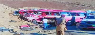 چلاس میں مسافر کوچ چٹان سے ٹکرا گئی،26 افراد جاں بحق