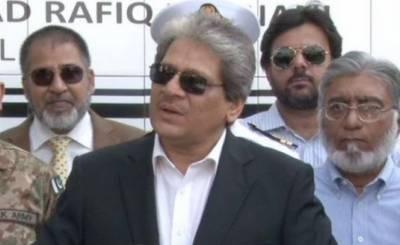 عمران فاروق قتل کیس میںسابق گورنر سندھ عشرت العباد سے تفتیش کا فیصلہ