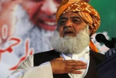 آزادی مارچ کی تاریخ کا ابھی تعین نہیں کیا, مولانا فضل الرحمان