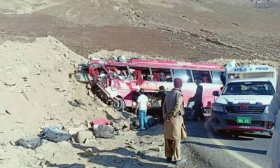 چلاس میں خوفناک بس حادثہ ، پاک فوج کے 10 جوانوں سمیت 26 افراد جاں بحق