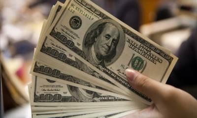 ڈالر کی قیمت میں 21 پیسے اضافہ