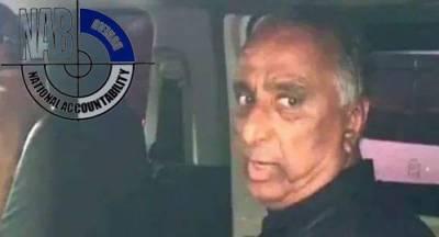 کراچی لیاقت قائمخانی کو 14 روزہ ریمانڈ پر نیب کے حوالے کر دیا گیا