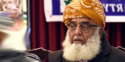 ایک دو روز میں آزادی مارچ کی تاریخ کا اعلان کر دیں گے:فضل الرحمن